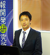 (株)情報開発研究所 代表取締役 工藤英幸